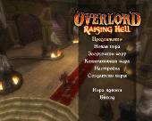 [RePack] Антология OVERLORD (RUS) [Русский] 2009 R.G. Recoding