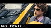 Поцелуй сквозь стену (2011) BD Remux+BDRip 1080p+HDRip+DVD5+DVDRip(1400Mb+700Mb)