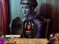 Смерть ради света / Dying for Daylight (2011/RUS) - мини игра квест