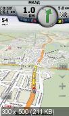 City Guide [ v.3.8.006, Android 2.1 и выше, RUS, Навигационные программы ]