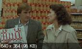 Соседка / La femme d'a cote (1981) DVDRip
