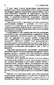 http://i4.fastpic.ru/thumb/2011/0317/1e/0ebe4120d630cd8373d596fde2c6d21e.jpeg