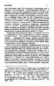 http://i4.fastpic.ru/thumb/2011/0317/1e/ba871b95ba64f84833b1cc09a8859a1e.jpeg