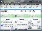 Ashampoo HDD Control v2.07 + Portable