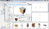DS 3D Интерьер 5.0 (RU)