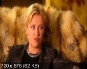 Провинциалка (2008) DVD9