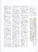 Neo Genesis Vol. 53 28173929a6918cea54bb7152273fc7e1
